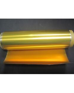 Aluminio para repujar color oro